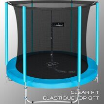 Батут Clear Fit ElastiqueHop 6Ft